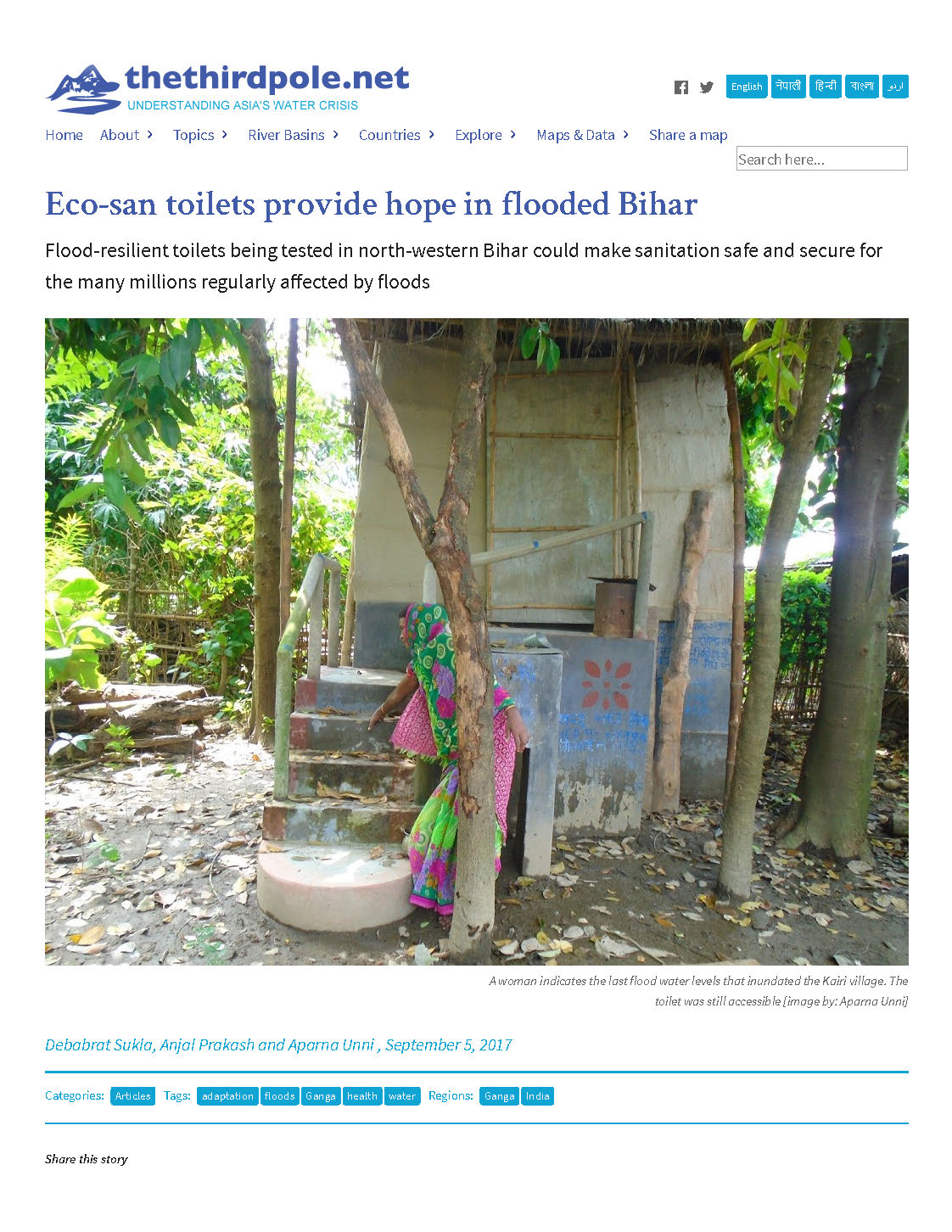 Front page - Article on eco-san toilets in Bihar